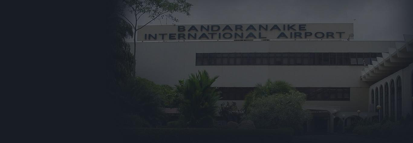 Bandaranaike International Airport Sri Lanka Exterior View