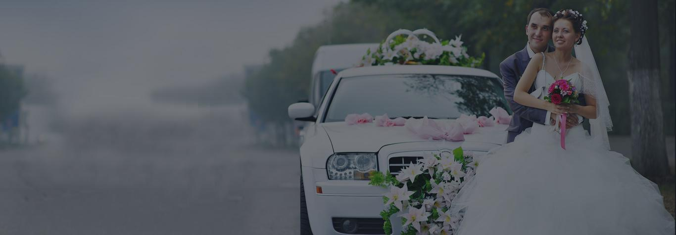 Luxury Wedding Car Hires with Casons Rent a Car